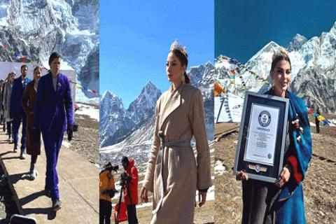 Nepal Holds a New Guinness World Record for Highest Altitude Fashion Show Ever